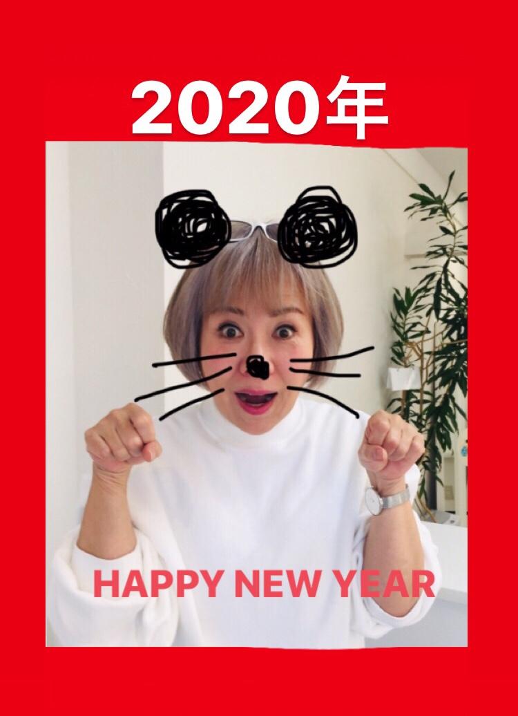 2020年 新春特別企画